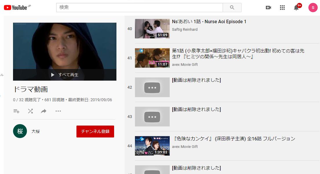 YouTube_ドラマ動画