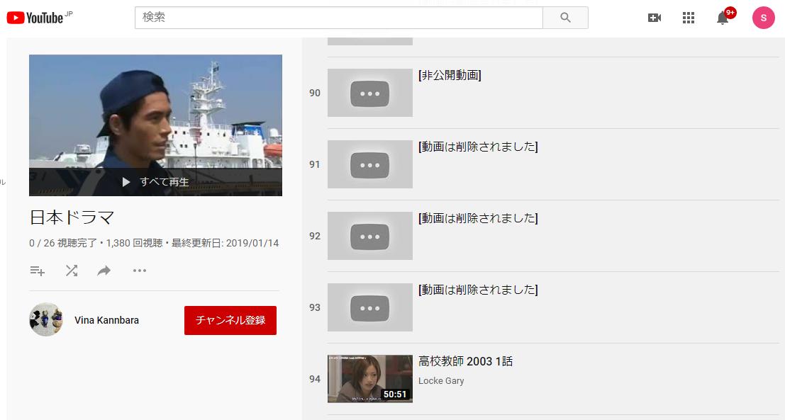 YouTube_日本ドラマ
