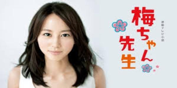冨士 谷 美和子 現在