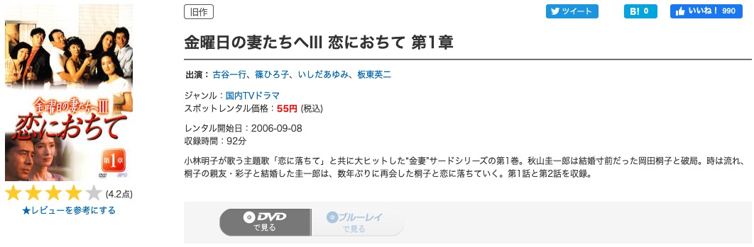 ドラマ 落ち て 恋 に ドラマCD 恋が落ちたら特設サイト